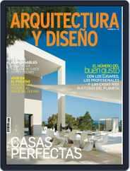 Arquitectura Y Diseño (Digital) Subscription April 23rd, 2012 Issue