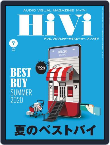 月刊hivi June 17th, 2020 Digital Back Issue Cover