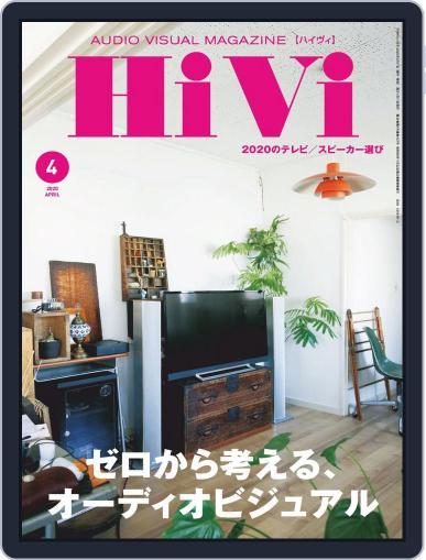 月刊hivi March 17th, 2020 Digital Back Issue Cover