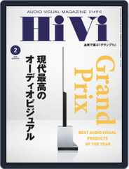 月刊hivi (Digital) Subscription January 17th, 2020 Issue