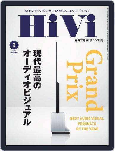 月刊hivi January 17th, 2020 Digital Back Issue Cover