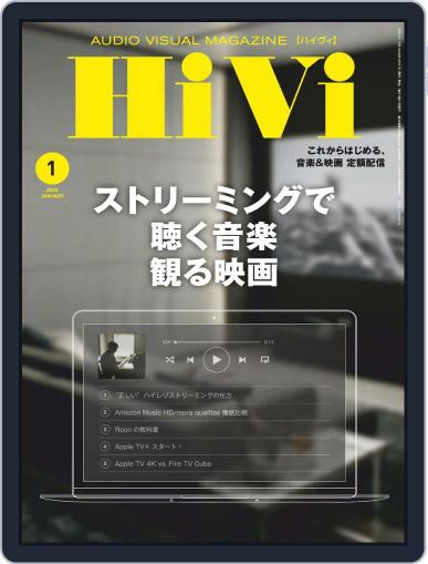 月刊hivi (Digital) December 22nd, 2019 Issue Cover