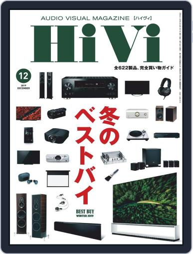 月刊hivi (Digital) November 22nd, 2019 Issue Cover