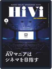月刊hivi (Digital) Subscription May 22nd, 2019 Issue