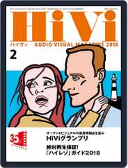 月刊hivi (Digital) Subscription January 17th, 2018 Issue