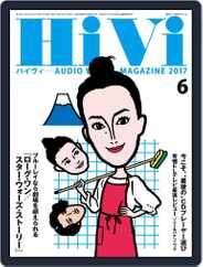 月刊hivi (Digital) Subscription May 18th, 2017 Issue