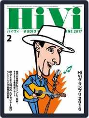 月刊hivi (Digital) Subscription January 19th, 2017 Issue