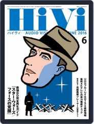 月刊hivi (Digital) Subscription May 19th, 2016 Issue