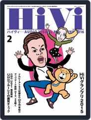月刊hivi (Digital) Subscription January 15th, 2016 Issue