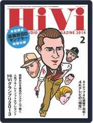 月刊hivi (Digital) Subscription January 17th, 2014 Issue