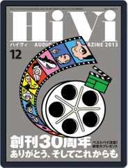 月刊hivi (Digital) Subscription November 22nd, 2013 Issue