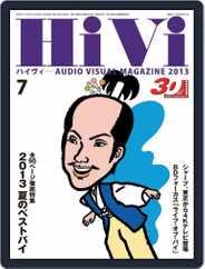 月刊hivi (Digital) Subscription June 19th, 2013 Issue