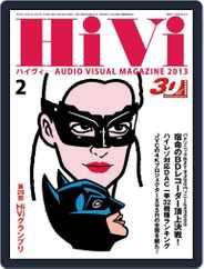 月刊hivi (Digital) Subscription January 21st, 2013 Issue