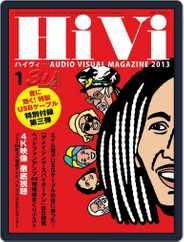 月刊hivi (Digital) Subscription December 16th, 2012 Issue