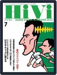 月刊hivi (Digital) Subscription June 19th, 2012 Issue