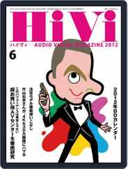 月刊hivi (Digital) Subscription May 17th, 2012 Issue