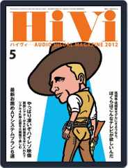 月刊hivi (Digital) Subscription April 18th, 2012 Issue
