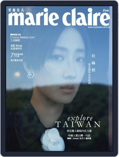 Marie Claire 美麗佳人國際中文版 (Digital) June 3rd, 2020 Issue Cover