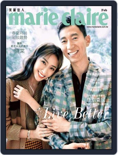 Marie Claire 美麗佳人國際中文版 (Digital) February 6th, 2020 Issue Cover