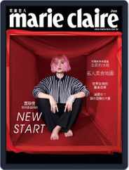 Marie Claire 美麗佳人國際中文版 (Digital) Subscription January 6th, 2020 Issue