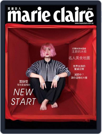 Marie Claire 美麗佳人國際中文版 (Digital) January 6th, 2020 Issue Cover