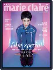 Marie Claire 美麗佳人國際中文版 (Digital) Subscription November 7th, 2019 Issue