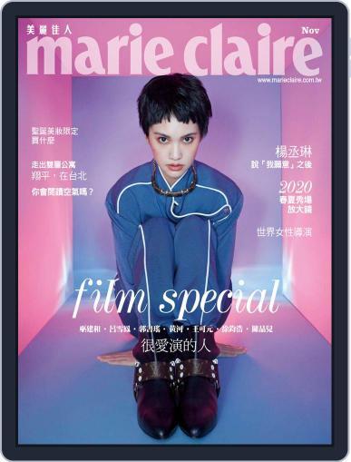 Marie Claire 美麗佳人國際中文版 (Digital) November 7th, 2019 Issue Cover