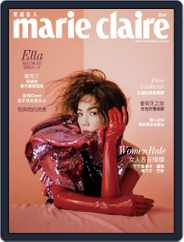 Marie Claire 美麗佳人國際中文版 (Digital) Subscription October 8th, 2019 Issue