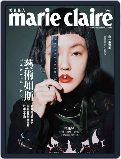 Marie Claire 美麗佳人國際中文版 (Digital) September 6th, 2019 Issue Cover