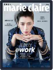 Marie Claire 美麗佳人國際中文版 (Digital) Subscription June 14th, 2019 Issue