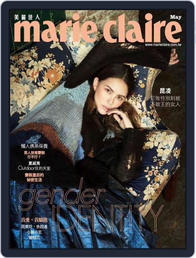 Marie Claire 美麗佳人國際中文版 (Digital) May 10th, 2019 Issue Cover