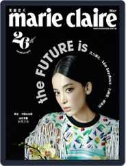 Marie Claire 美麗佳人國際中文版 (Digital) Subscription March 6th, 2019 Issue