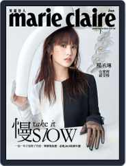 Marie Claire 美麗佳人國際中文版 (Digital) Subscription January 7th, 2019 Issue
