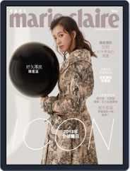 Marie Claire 美麗佳人國際中文版 (Digital) Subscription December 5th, 2018 Issue