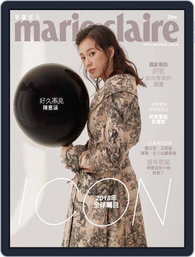Marie Claire 美麗佳人國際中文版 (Digital) December 5th, 2018 Issue Cover