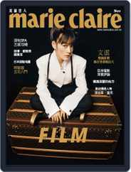 Marie Claire 美麗佳人國際中文版 (Digital) Subscription November 7th, 2018 Issue