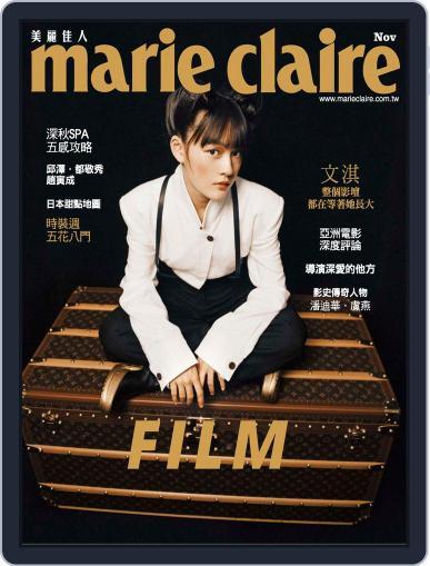 Marie Claire 美麗佳人國際中文版 (Digital) November 7th, 2018 Issue Cover