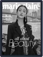 Marie Claire 美麗佳人國際中文版 (Digital) Subscription October 9th, 2018 Issue