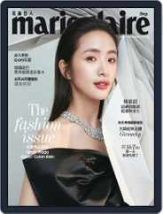 Marie Claire 美麗佳人國際中文版 (Digital) Subscription September 11th, 2018 Issue