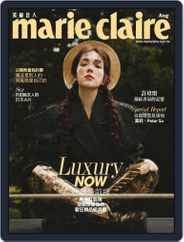 Marie Claire 美麗佳人國際中文版 (Digital) Subscription August 8th, 2018 Issue