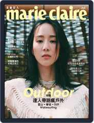 Marie Claire 美麗佳人國際中文版 (Digital) Subscription July 6th, 2018 Issue