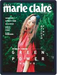 Marie Claire 美麗佳人國際中文版 (Digital) Subscription June 8th, 2018 Issue