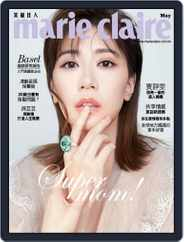 Marie Claire 美麗佳人國際中文版 (Digital) Subscription May 7th, 2018 Issue