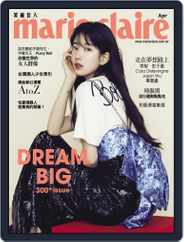 Marie Claire 美麗佳人國際中文版 (Digital) Subscription April 10th, 2018 Issue