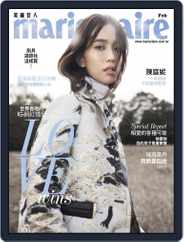 Marie Claire 美麗佳人國際中文版 (Digital) Subscription February 7th, 2018 Issue