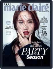 Marie Claire 美麗佳人國際中文版 (Digital) Subscription December 11th, 2017 Issue