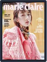 Marie Claire 美麗佳人國際中文版 (Digital) Subscription October 11th, 2017 Issue