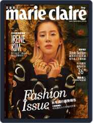 Marie Claire 美麗佳人國際中文版 (Digital) Subscription September 11th, 2017 Issue