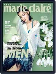 Marie Claire 美麗佳人國際中文版 (Digital) Subscription August 3rd, 2017 Issue