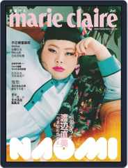 Marie Claire 美麗佳人國際中文版 (Digital) Subscription July 16th, 2017 Issue